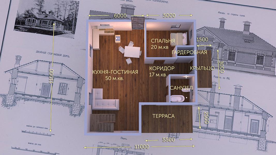 План второго этажа - проект Палермо