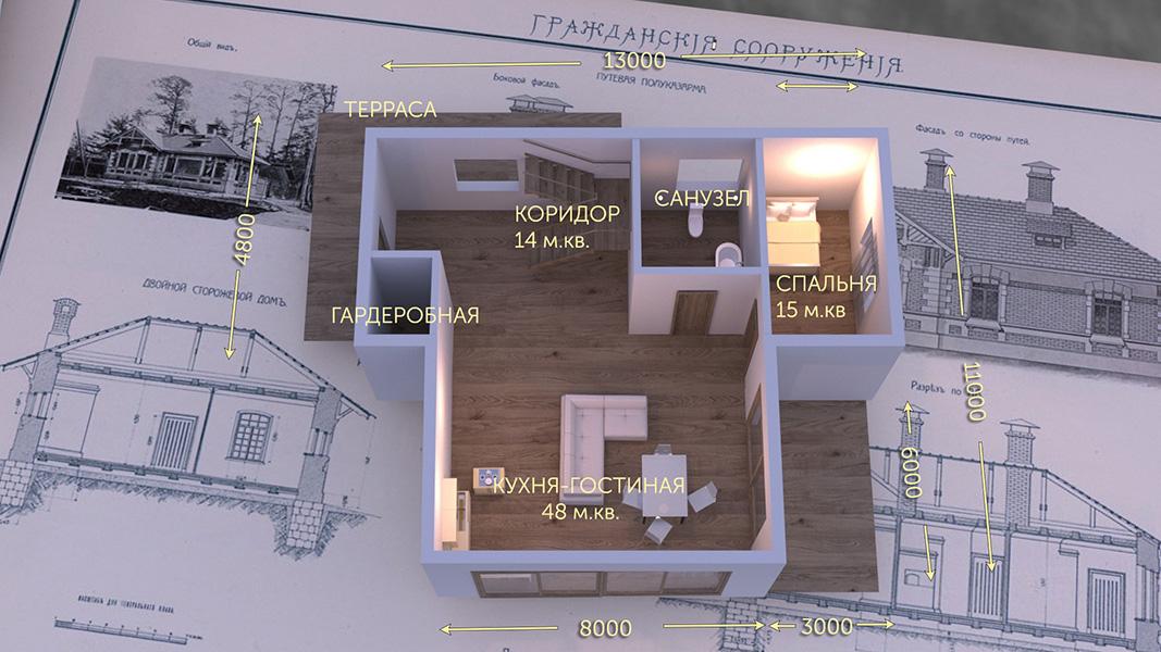План первого этажа - проект Тёнсберг