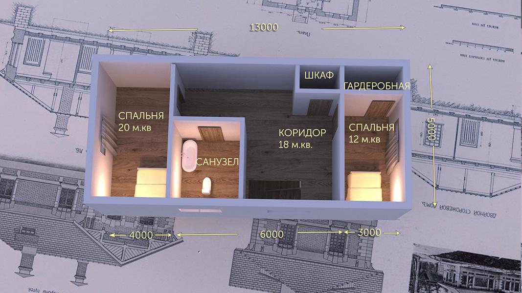 План второго этажа - проект Тёнсберг