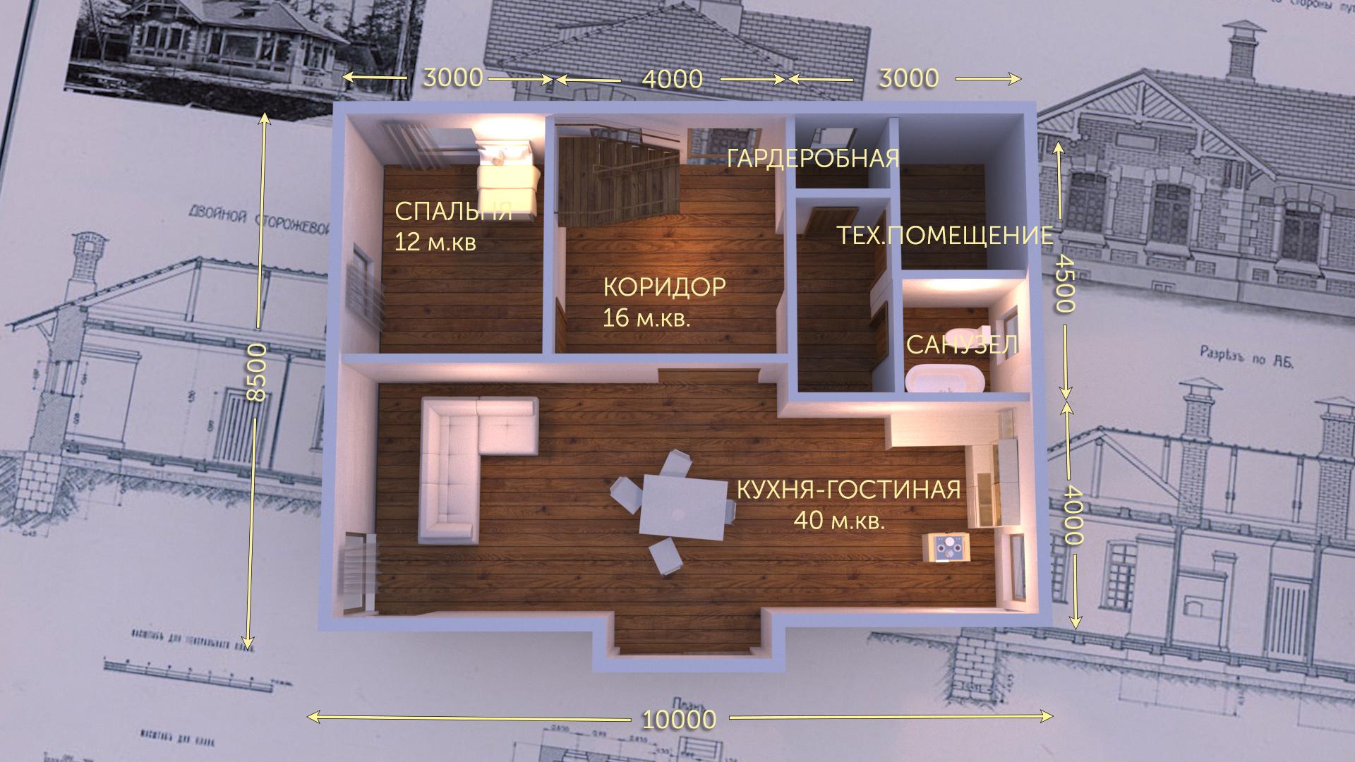 План первого этажа - проект Верона