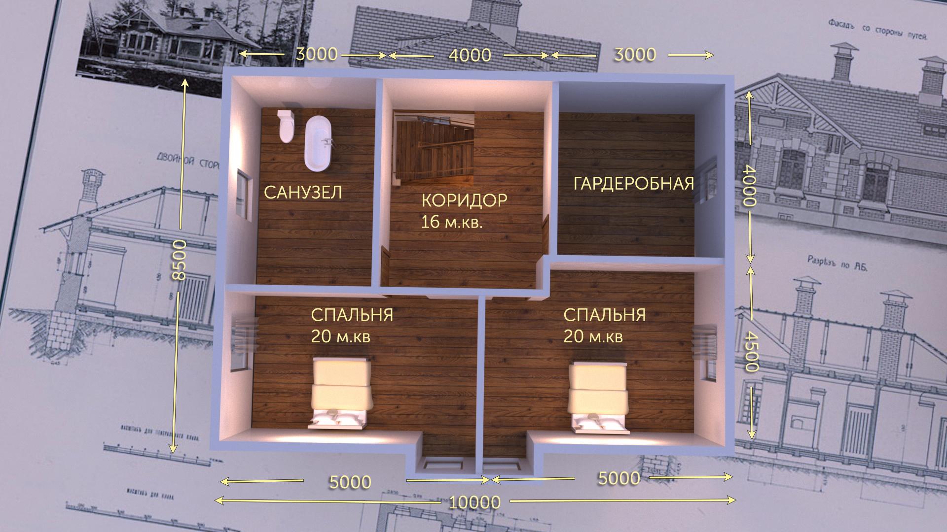 План второго этажа - проект Верона